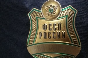 Со старооскольца взыскано более миллиона рублей долга  в пользу бывшей супруги