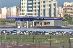 Повесть о том, как поссорились Федор Иванович с Павлом Евгеньевичем