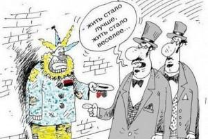 Каковы итоги пенсионных реформ?