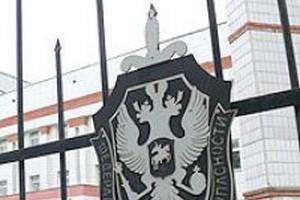 ФСБ решило напомнить гражданам о государственной измене