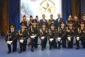 Старооскольская школа № 19 стала победителем Всероссийского Форума «Золотой эполет»