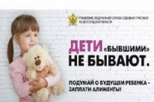 10 суток ареста - за уклонение от родительских обязательств