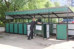 Россиянам могут предложить оплачивать вывоз ТКО по-новому