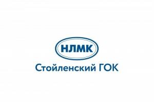 На Стойленском ГОКе выбрали лучших инженеров