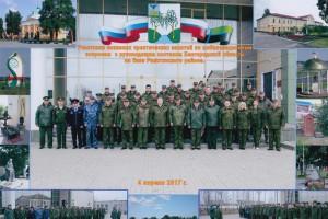 Руководство Западного  военного округа отметило высокую организацию  работы по  призыву в Старом Оск