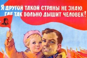 Когда у советских граждан был самый высокий уровень жизни