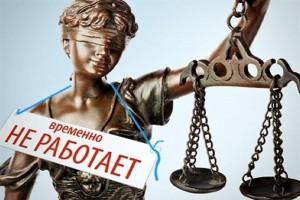 Лояльные суду эксперты сажают россиян