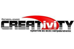 Фестиваль креативных идей