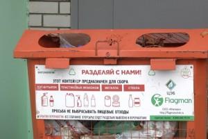 Как зарабатывать на раздельном сборе мусора: опыт Губкина