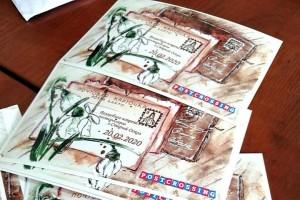 В Старооскольском почтамте создали специальную открытку к особенной дате