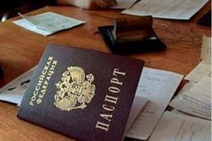 Более 2,5 тысячи человек получили российское гражданство в белгородском УФМС