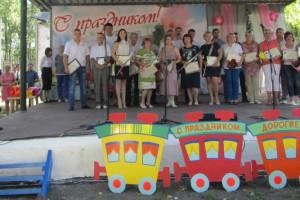 В парке Железнодорожников прошло торжественное мероприятие, посвященное Дню железнодорожника