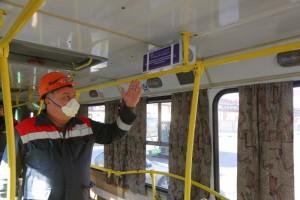 Металлоинвест установил 106 рециркуляторов в автобусах для сотрудников ОЭМК и Лебединского ГОКа