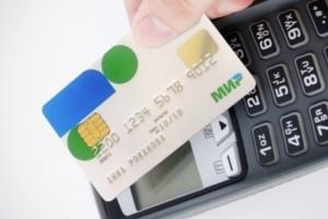 Оплата льготного проезда банковской картой