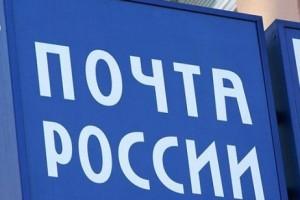 Старооскольцы стали активнее пользоваться мобильным приложением Почты России