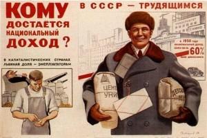 4 гвоздя в крышку гроба СССР, или о чем большинство не знает до сих пор