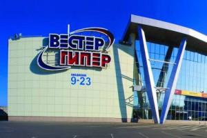 Белгородские депутаты попросили у калининградских коллег содействия по взысканию с сети «Вестер» дол