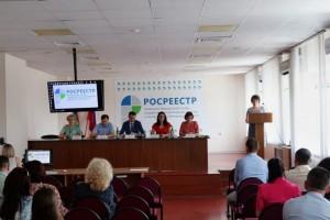 Результаты работы ведомства обсудили на коллегии Управления Росреестра по Белгородской области