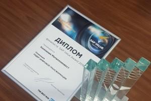 Металлоинвест признан лидером цифровой трансформации