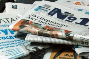 Региональные государственные СМИ подвергнутся реформе