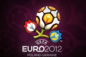 Первый матч Польша-Греция