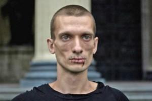 Свободу  pour l'artiste Pavlensky, хе-хе..