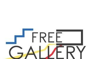 В Старом Осколе открылась «Свободная галерея»