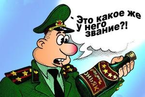 Армейский снабженец Лёха.