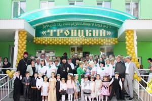 В Старом Осколе открыли первый православный детский сад