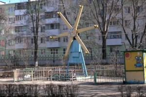 123 миллиона рублей — на обновление парка аттракционов «Солнечный»