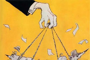 Борьба с бедностью по Силуановски