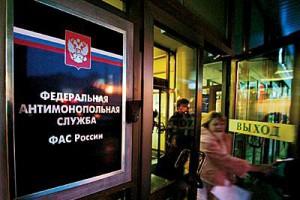 У российских граждан отберут могилы родственников