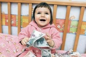 Пенсионный фонд сам соберет справки на маткапитал