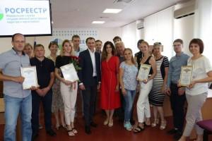 В Управлении Росреестра по Белгородской области обсудили взаимодействие с кадастровыми инженерами