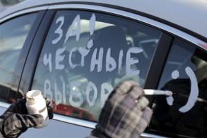 Через Белгородскую область в сентябре пройдет автопробег оппозиции
