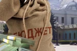 В Старом Осколе состоялись народные слушания бюджета на 2012 год