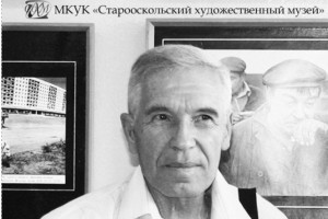 Шаг за шагом с Василием Смотровым