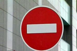 В Старом Осколе появятся новые дорожные знаки