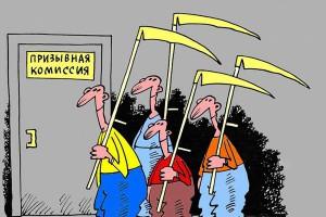 Староосколец заплатит за уклонение от службы в армии штраф 20 тысяч рублей