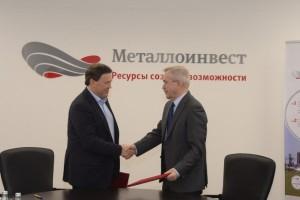 Металлоинвест в 2020 году инвестирует более 1,7 млрд руб. в устойчивое развитие Белгородской области