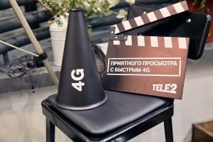 Tele2 проверит радиослушателей на знание популярных кинофильмов