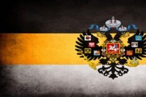 Будет ли смена Государственного флага России?