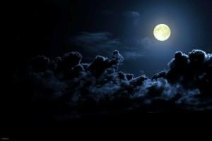 «Ночь»