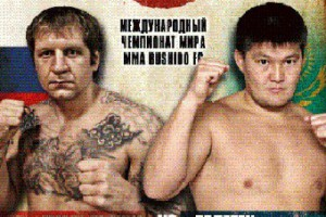 Александр Емельяненко перед Новым годом проведёт бой в Казахстане