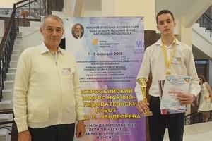 Староосколец стал победителем Всероссийского конкурса
