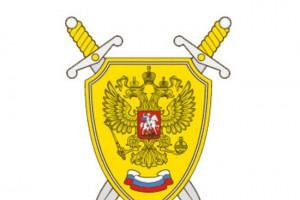 Белгородская прокуратура проверила негосударственные пенсионные фонды и нашла нарушения