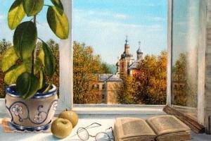 «Вид из окна»