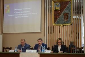 Состоялось тридцатое заседание Совета депутатов Старооскольского городского округа
