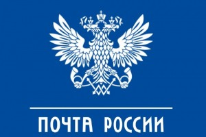 Почта России доставит старооскольцам мотоциклы
