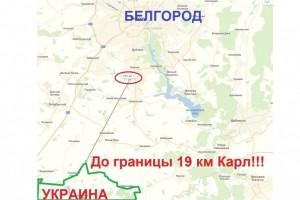 Главная глупость Евгения Степановича